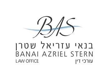 בנאי עזריאל שטרן עורכי דין - לוגו