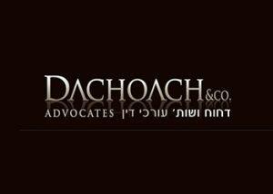 logo-dachuch