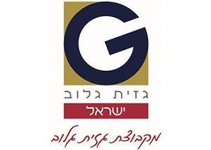 logo-gazit